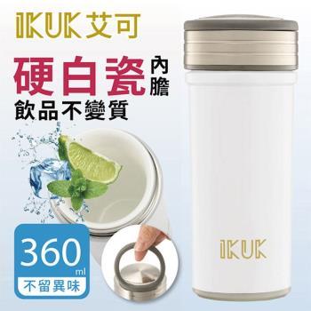 IKUK 真空雙層內陶瓷保溫杯360ml-火把好提白色 IKHI-360WT