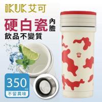 IKUK 真空雙層內陶瓷保溫杯350ml-火把乳牛