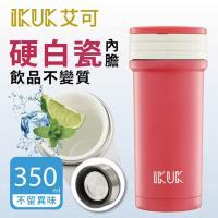 IKUK 真空雙層內陶瓷保溫杯350ml-火把桃紅色