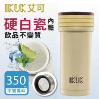 IKUK 真空雙層內陶瓷保溫杯350ml-火把金銅色