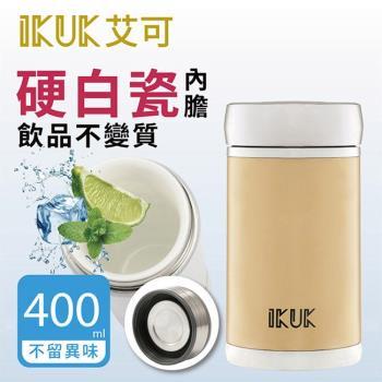 IKUK 真空雙層內陶瓷保溫杯超商中熱拿400ML-金 IKTI-400RG