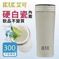 IKUK 真空雙層內陶瓷保溫杯300ML-金屬色