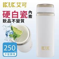 IKUK 輕量內陶瓷隨行杯250ml-珍珠白