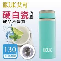 IKUK 輕量內陶瓷隨行杯130ml-夢幻藍 IKBI-130BU