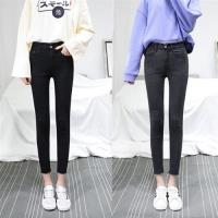 【WHATDAY】韓版顯瘦緊身小腳褲25-32(共四色)