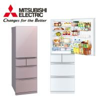 ★贈全家商品卡1000元★MITSUBISHI三菱455公升日本原裝一級能效變頻五門冰箱 MR-BC46Z
