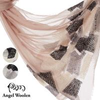 【ANGEL WOOLEN】幾何之秘印度手工法披肩/圍巾(共三色)
