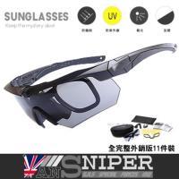 [英國ANSNIPER] SP511/軍特規S.A.S全天候抗UV藍光HD軍規偏光高清戰術眼鏡11件組-野戰/生存遊戲/路跑/自行車/釣魚/騎車/開車