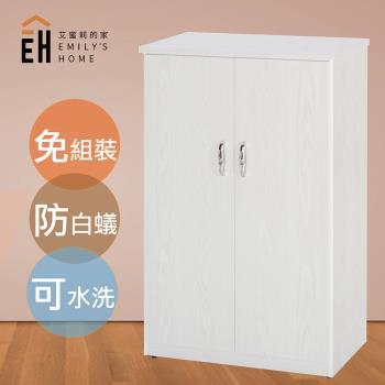 【艾蜜莉的家】2.1尺水洗塑鋼雙門鞋櫃