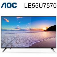 艾德蒙AOC 55吋4K UHD聯網液晶顯示器+視訊盒(LE55U7570)