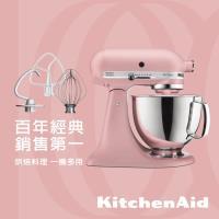 KitchenAid桌上型攪拌機(霧玫瑰)3KSM150PSTDR