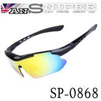 [英國ANSNIPER] SP0868(obaolay系列) / 抗UV藍光偏光REVO高清運動鏡外銷13件組/自行車/路跑/開車/戶外/釣魚