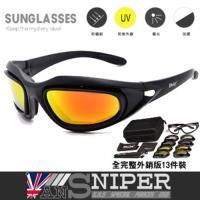 [英國ANSNIPER] SP-Ci5亮黑 / S.A.S軍規全天候抗UV藍光鏡碗式戰術眼鏡外銷13件組/野戰/騎車/運動/釣魚/登山/路跑/自行車