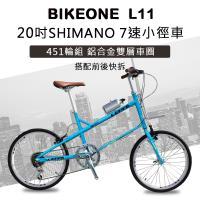 BIKEONE L11 20吋7速SHIMANO轉把小徑車 低跨點設計451輪徑輕小徑 僅重11kg時尚風格元素設計 滿足都會時尚移動需求