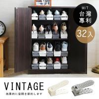 澄境 32入組台灣專利可調式收納鞋架