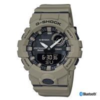 【CASIO 卡西歐】G-SHOCK藍牙連線運動錶-沙漠灰(GBA-800UC-5A)