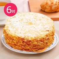 預購-樂活e棧-母親節蛋糕-雪白戀人蛋白蛋糕(6吋/顆,共1顆)