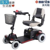 【海夫健康生活館】國睦美利馳醫療用電動代步車 Merits 電動車 電動輪椅(M2 S247A)