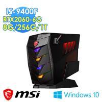 msi微星 Aegis 3 9SC-214TW電競桌機(i5-9400F/8G/256G+1T/RTX2060-6G/WIN10)