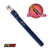 TW焊馬 紅光高功率單點雷射筆CY-H5230
