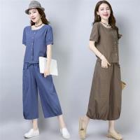 【REKO】日系風格輕鬆穿搭排釦上衣+寬褲套裝M-3XL(共四色)