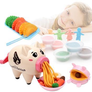 小豬擠麵條機 彩色粘土包餃子益智玩具