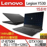 Lenovo 聯想 Legion Y530 15.6吋i7六核雙碟6G獨顯電競筆電 81LB006DTW