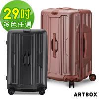 ARTBOX 城市序曲 29吋斜紋海關鎖運動款行李箱(多色任選)
