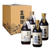 【豆油伯】滿缸釀造醬油禮盒組-驛客缸底500ml*2瓶+金美滿500ml*2瓶