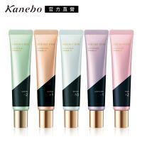 Kanebo 佳麗寶 COFFRET DOR光色淨透UV飾底乳25g(5色任選)