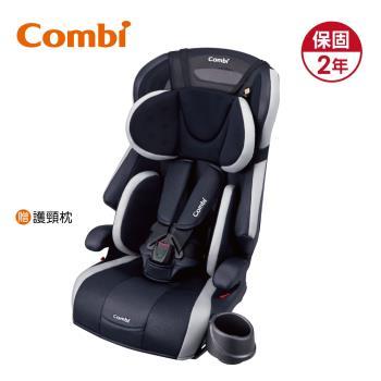 日本Combi Joytrip EG 汽車安全座椅 贈護頸枕