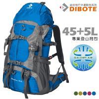 迪伯特DIBOTE  輕量人體工學45L+5登山背包/登山包