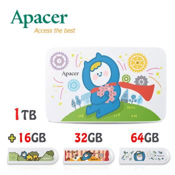 【全系列超值組】Apacer宇瞻 AC233 1TB『Ning's』聯名款行動硬碟+AH23A聯名款隨身碟(16GB+32GB+64GB)