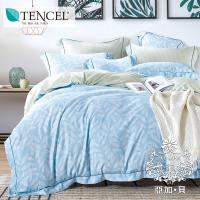 AGAPE亞加‧貝 -桑之夏 吸濕排汗法式天絲雙人特大6x7尺四件式兩用被套床包組/床包加高35公分