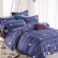 BUTTERFLY-台製柔絲絨單人薄式床包枕套二件式-雀秘花間