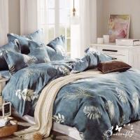 BUTTERFLY-台製柔絲絨加大雙人薄式床包被套組-清新小調