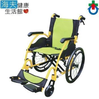 【海夫健康生活館】超輕量 折背 腳踏可收 鋁製 輪椅(CH863)