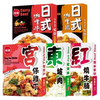 聯夏 日式咖哩牛肉+日式咖哩雞肉 + 宮保雞丁 + 東坡肉 + 紅燒牛腩 + 黑胡椒牛腩 (共24盒)