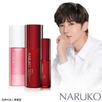 NARUKO 牛爾 紅薏仁毛孔收斂雪肌粉露+緊緻精華+亮白乳