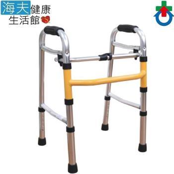 【海夫健康生活館】特製 窄款 兒童 助行器(2501-S)