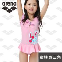 限量 春夏新款 arena 兒童泳衣 CKS9304WK 女童連體泳衣 裙擺可愛卡通印花 柔軟舒適