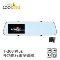 LOOKING T200 PLUS 後照鏡行車記錄器+GPS測速器 FHD1080P 前後雙錄 藍鏡防眩設計