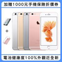 福利品 Apple iPhone 6S 64GB 智慧型手機 電池健康度100% 外觀近全新 (贈鋼化膜+清水套)