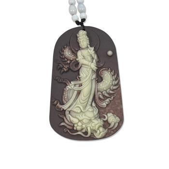 【菩提居】紫袍玉騎龍觀音吊墜
