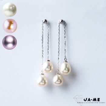 【JA-ME】925純銀搖擺天然珍珠耳環(7-8mm)