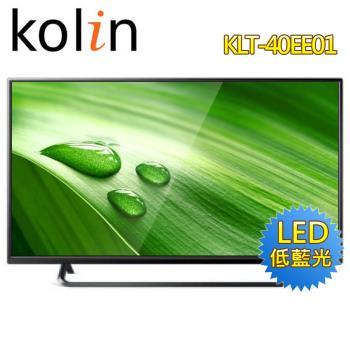 歌林KOLIN 40吋LED液晶顯示器+視訊盒KLT-40EE01