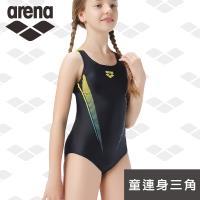 限量 春夏新款 arena 兒童泳衣 JSS9412WJ 青少年連體三角泳衣 利水速乾舒適泳裝