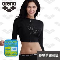 限量 春夏新款 arena 運動休閒款 CLS9125W 黑天鵝系列女士泳衣長袖防曬保暖游泳衣