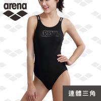 限量 春夏新款 arena 運動休閒款 CLS9105W 黑天鵝系列 女士連體三角泳衣 學生顯瘦修身