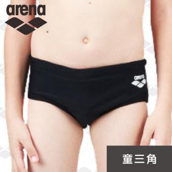 限量 春夏新款 arena 兒童通用 ARNC71 兒童三角泳褲 大童 青少年 男泳褲 高彈 耐穿 抗氯
